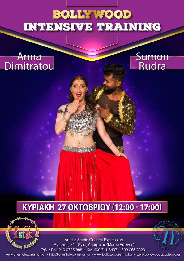 Anna-Sumon-2.web