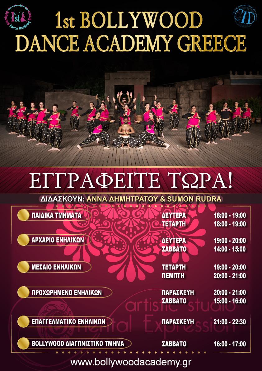1st Bollywood Academy Greece_Εβδομαδιαίο Πρόγραμμα 2019-20