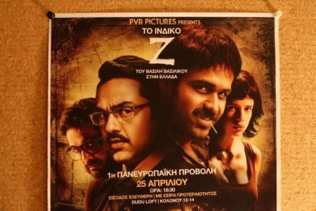 Bolly Movie Z 00