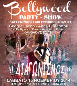 Bollywood-Party-Contest